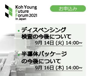 KYFF2021inJapan