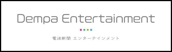 Dempa Entertainment