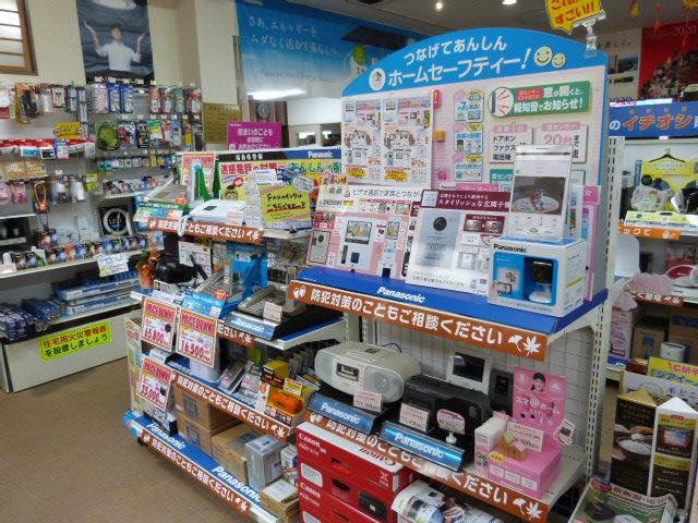 店の一角には防災・防犯関連商品を展示