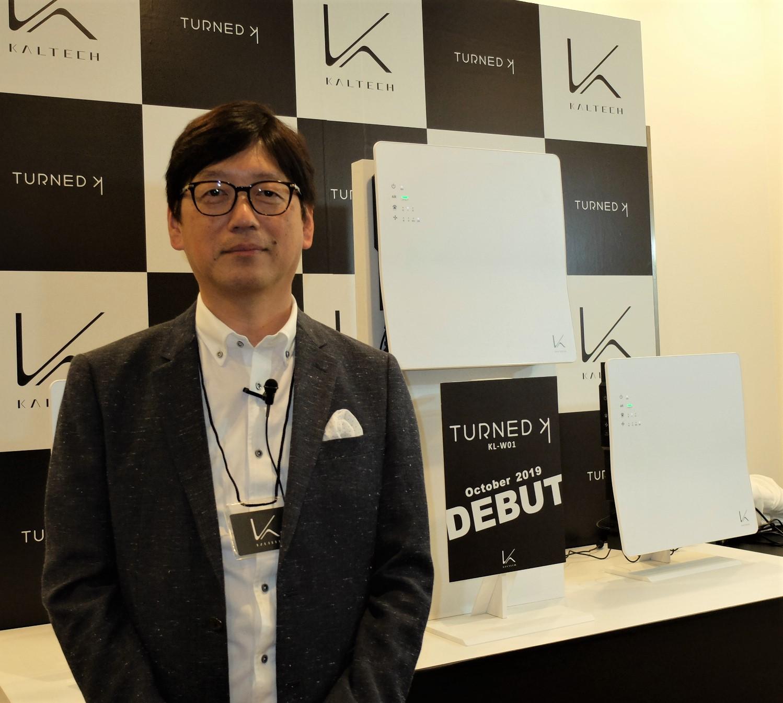 「ターンド・ケイ」の展開に自信を見せる染井社長