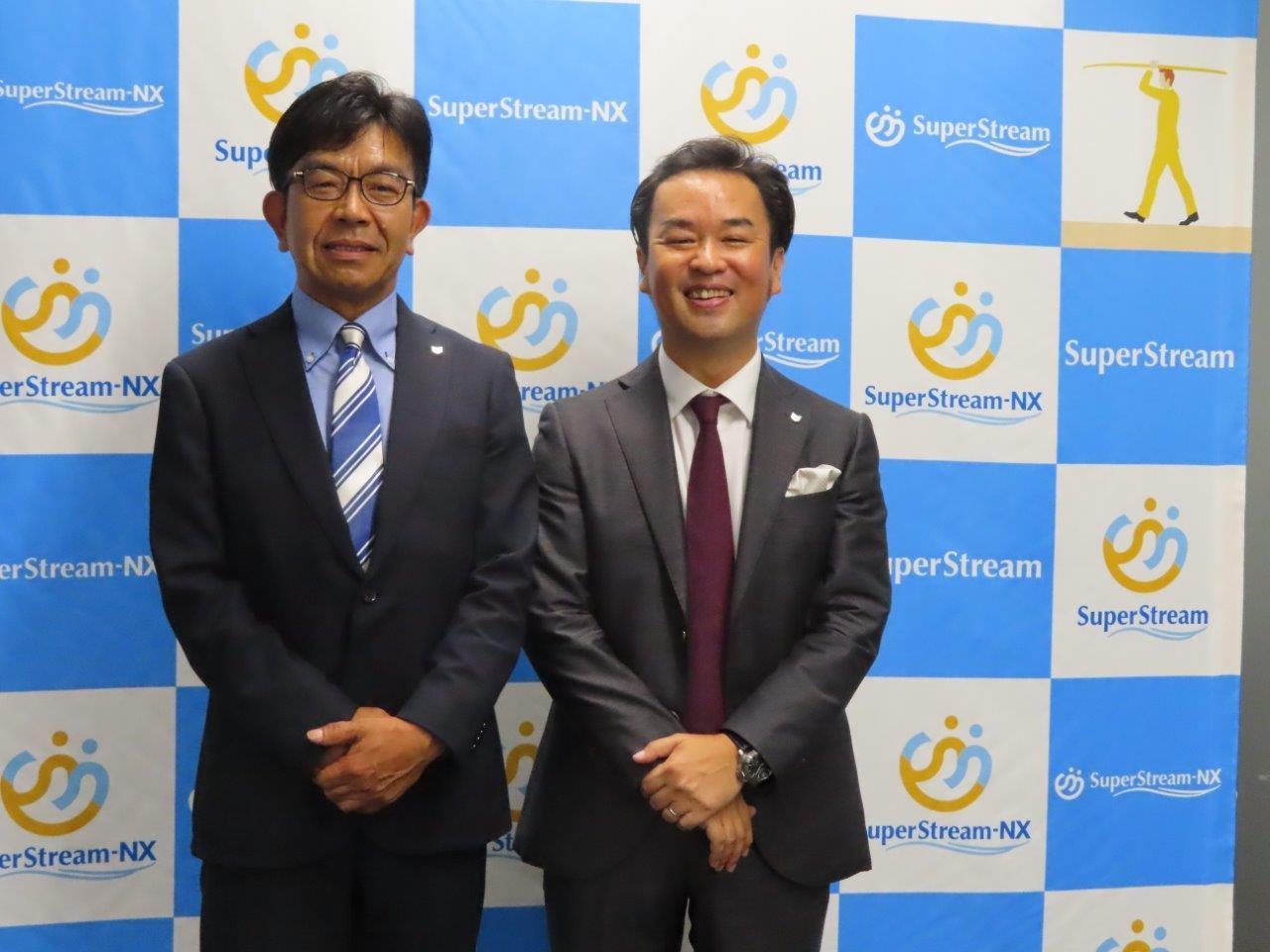 ERPを全面刷新したスーパーストリーム社の角田社長(左)と山田取締役