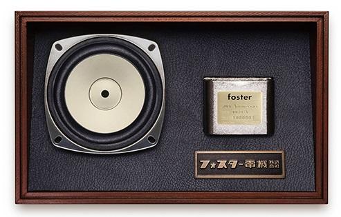 フォスター電機の創業70周年を記念した復刻モデル「FE103A」