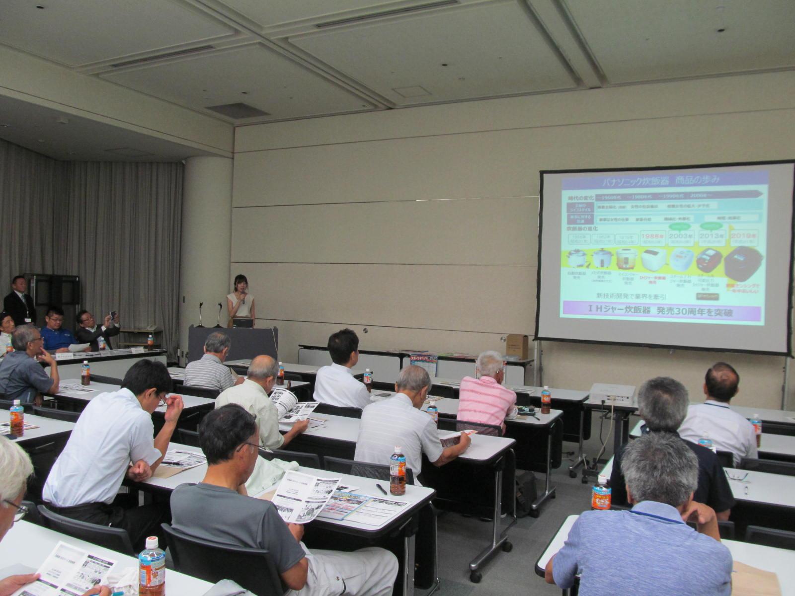 会員35店が参加し名古屋国際会議場で開催された愛知中PS会の秋のキャンペーン決起大会