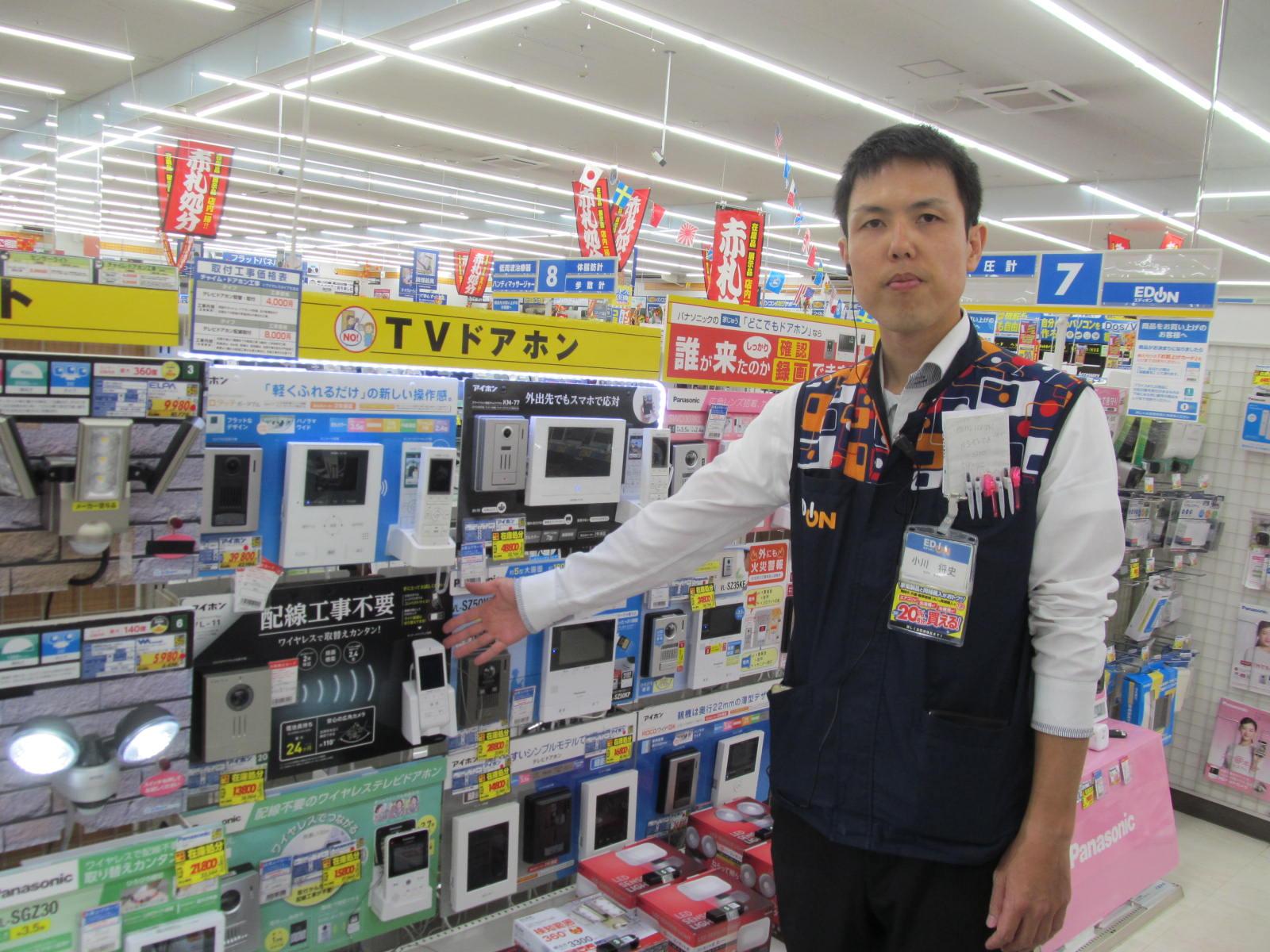 テレビドアホンコーナーに立つ小川主任