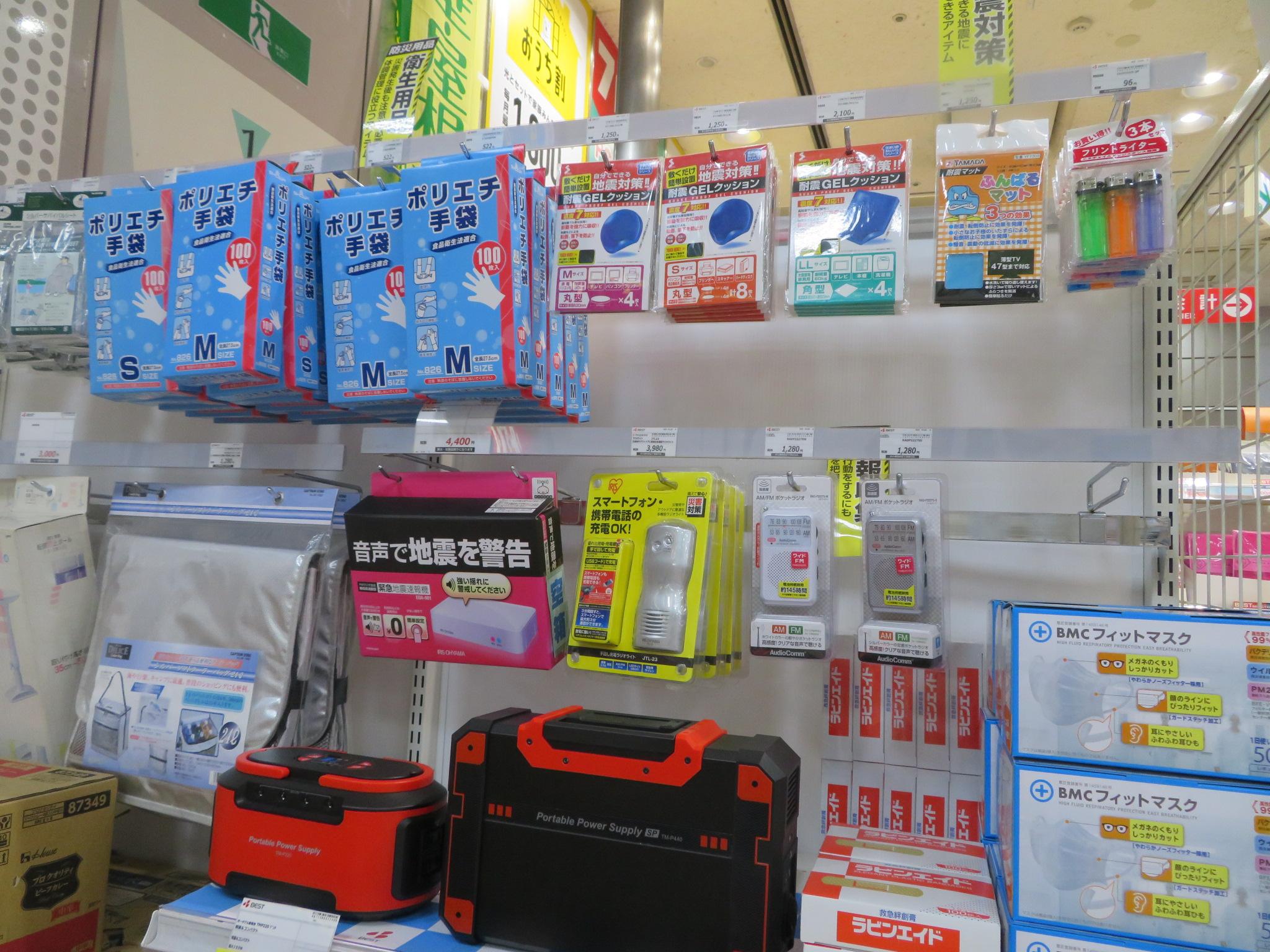 家庭用ポータブル蓄電池も展示