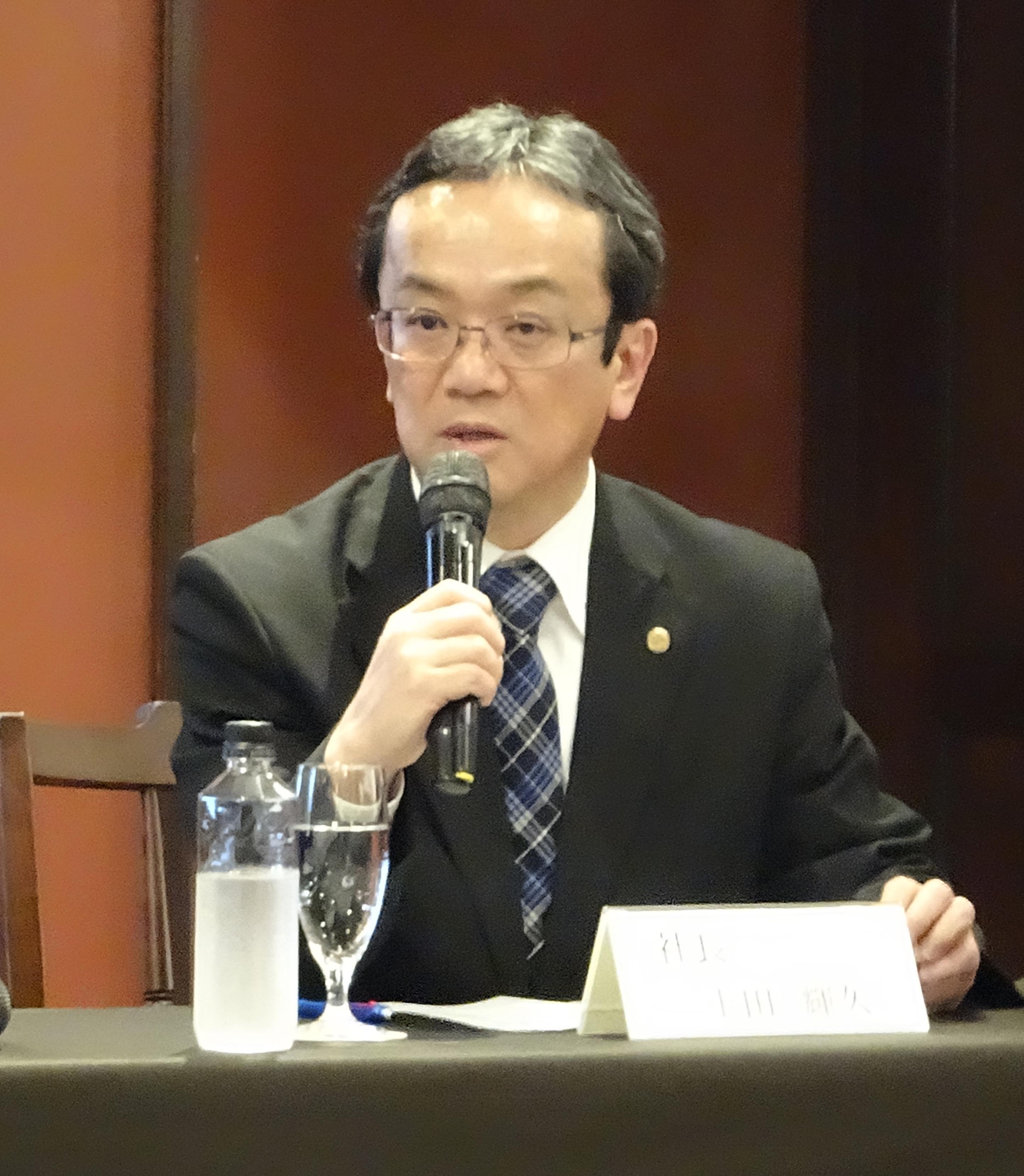 質量分析計事業戦略を説明する上田社長