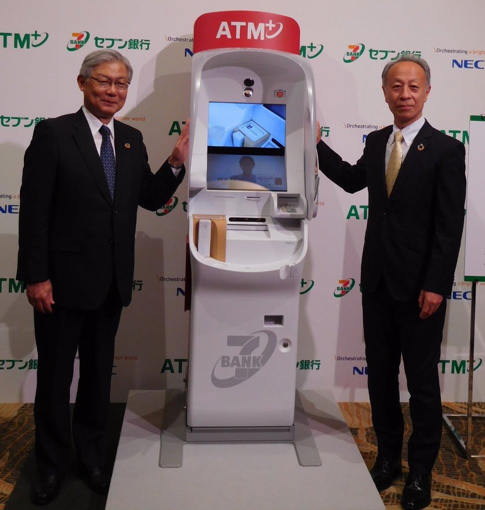 顔認証決済を実現した新ATMで新たな世界を訴求していく(舟竹セブン銀行社長<右>と新野NEC社長)