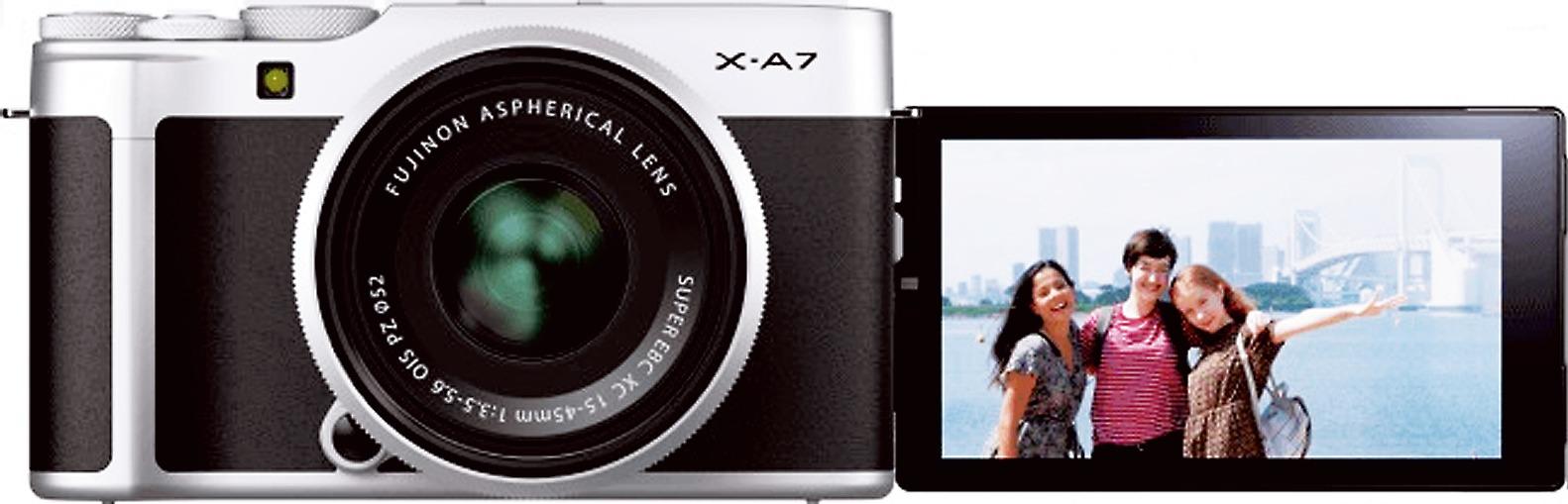 ミラーレスデジタルカメラ「FUJIFILM X-A7」