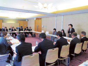 業界関係者26人が出席した消費者懇談会