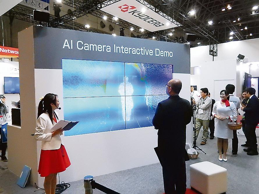 京セラのAI認識カメラによる高精度人認識デモ