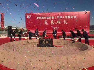 中国10拠点目となる「天津工場」の起工式