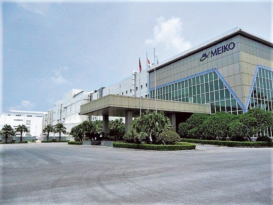 合弁会社は、20年1月からメイコー エレクトロニクス ベトナムで製造を始める