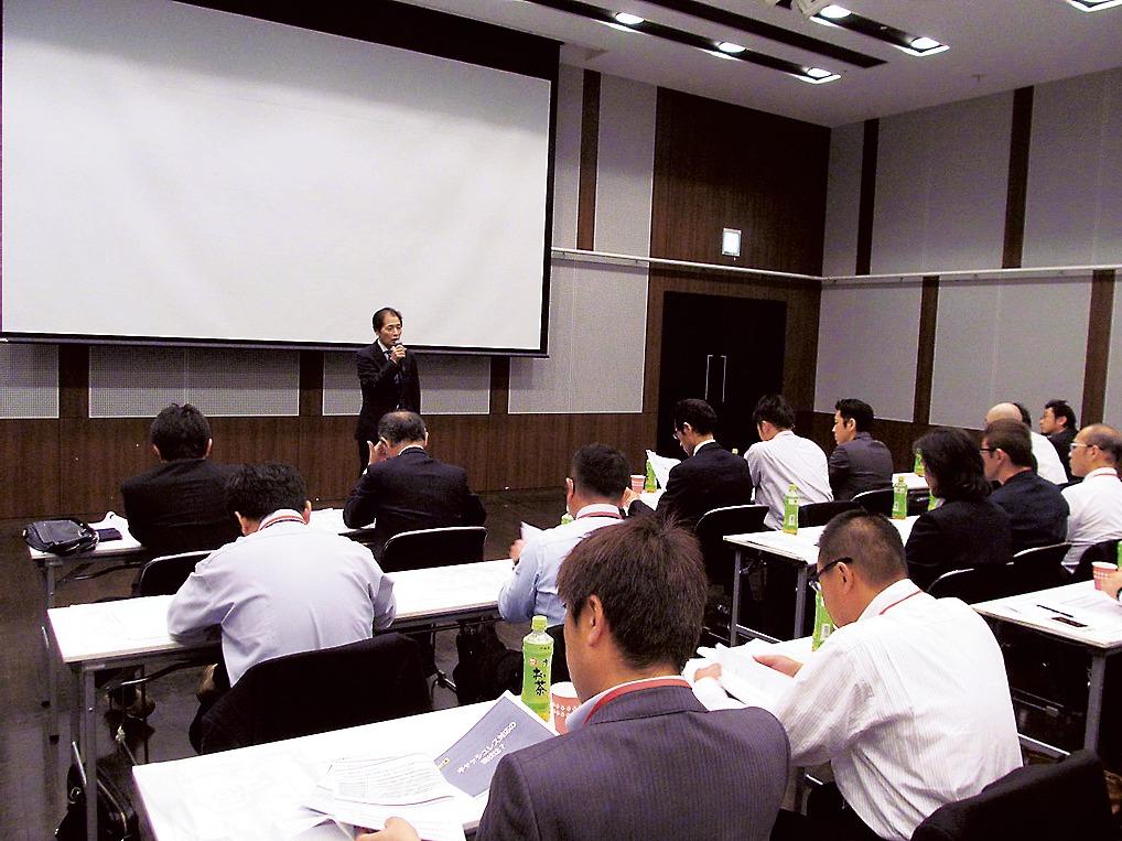 東海・北陸の会員約70人が参加した中部HMC・中部HFC合同研修会