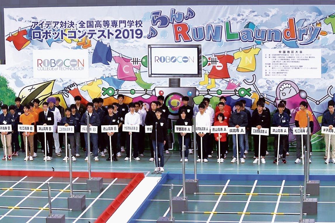 高専ロボコン中国地区大会の様子(写真提供:高等専門学校連合会、NHK、NEP)