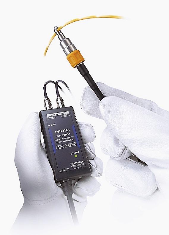 非接触CANセンサー「SP7001」