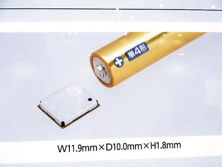 CEATECで初めて参考出品したセルラー系LPWA「NB-IoTコアデバイス」(京セラ)