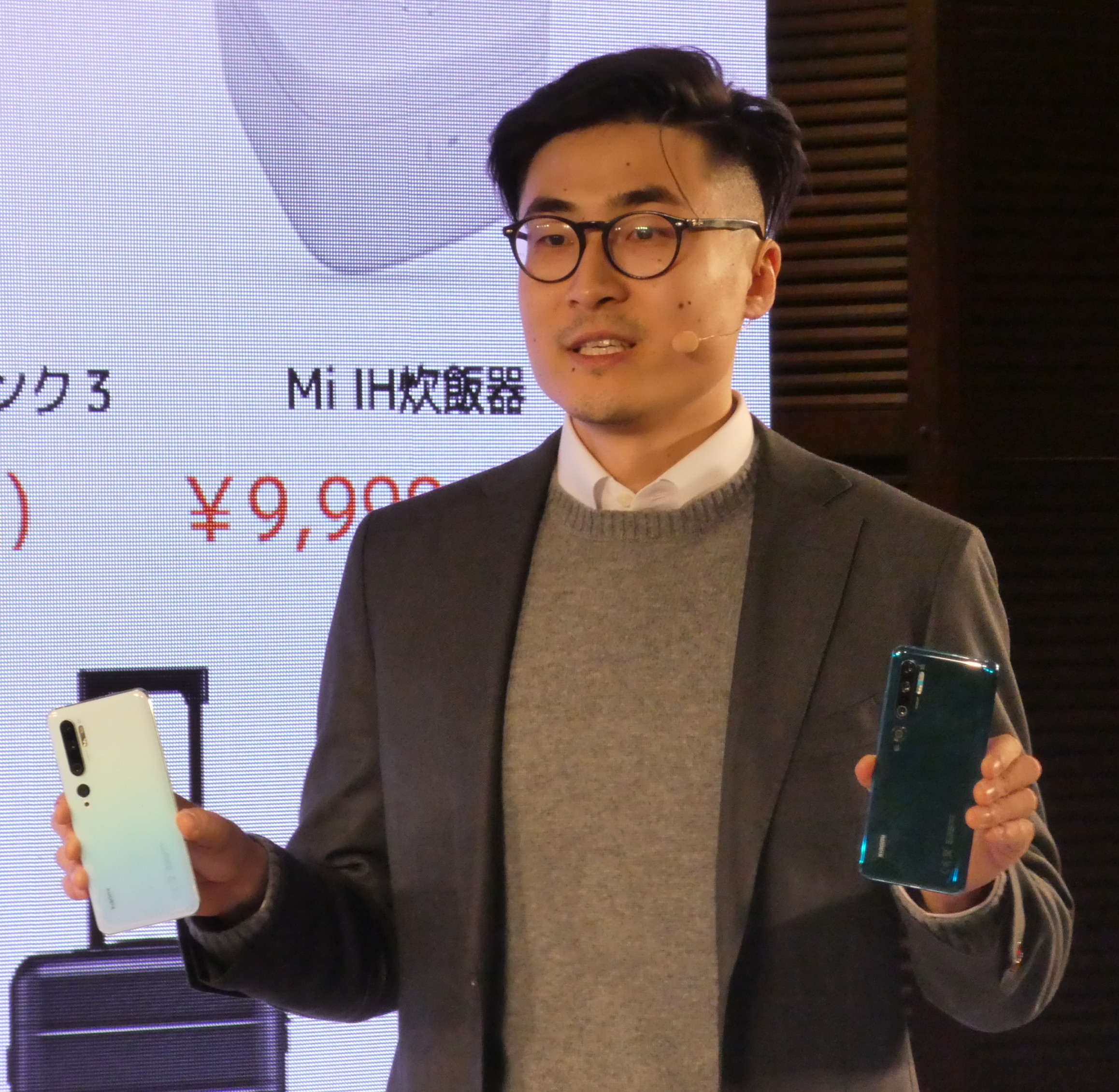 Mi Note10を紹介するワンGM