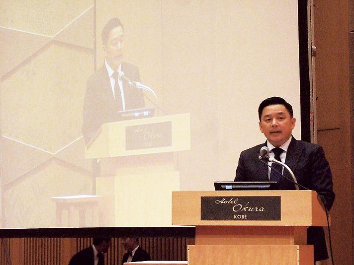 基調講演するレイキン国際貿易産業大臣