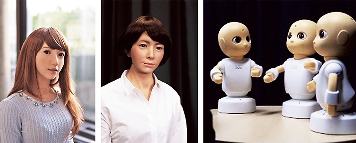 EXPOCITYの実証実験で使用する人間型ロボット