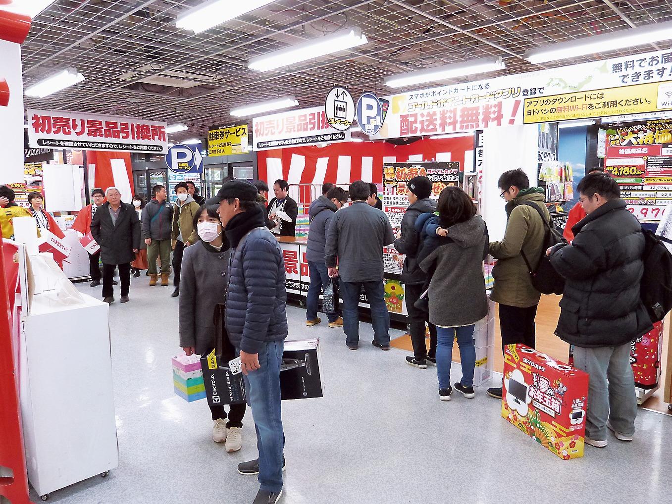 初売りでにぎわう仙台市内の家電量販店