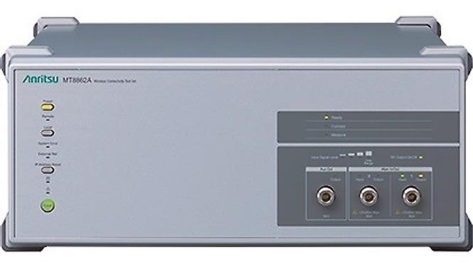ワイヤレスコネクティビティテストセット「MT8862A」