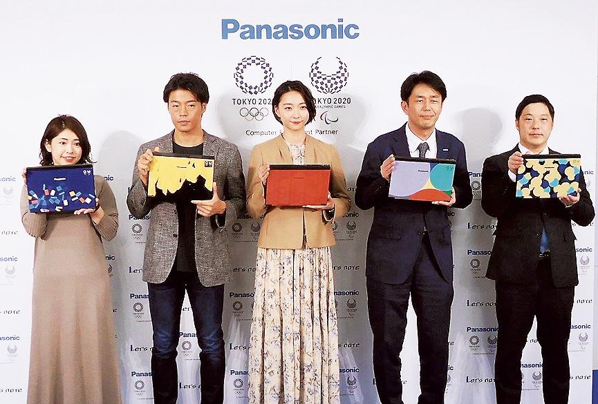 オリンピック限定モデルで販促をかけていく(右から野村主幹、三宅部長、応援にかけつけた畠山さん、羽根田選手、今回デザインをした上原菜月デザイナー)