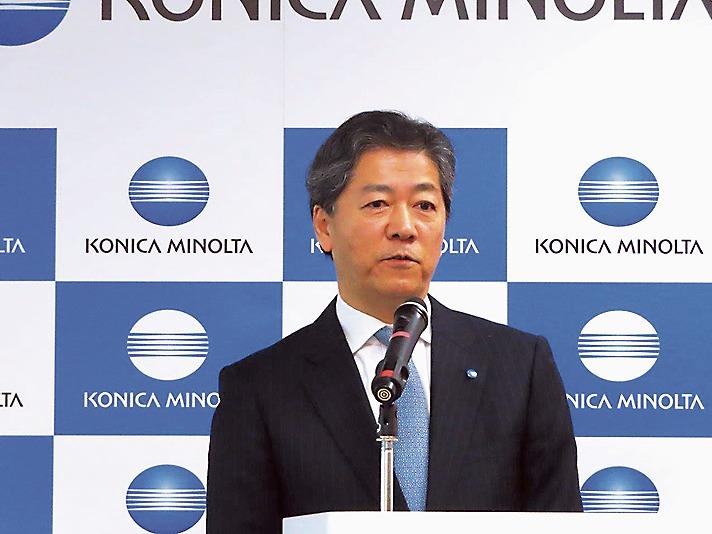 コニカミノルタのDX戦略を説明する仲川常務