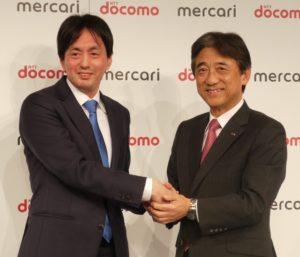 メルカリの山田CEO(左)とドコモの吉澤社長