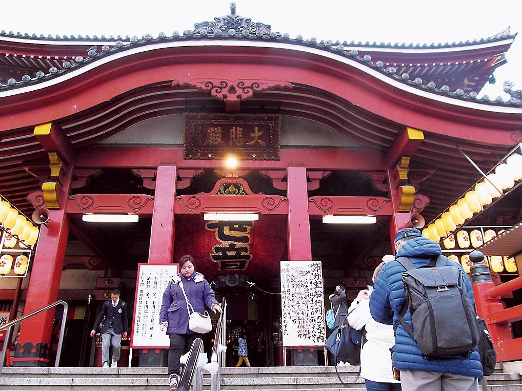 大須観音の門前町として発展した