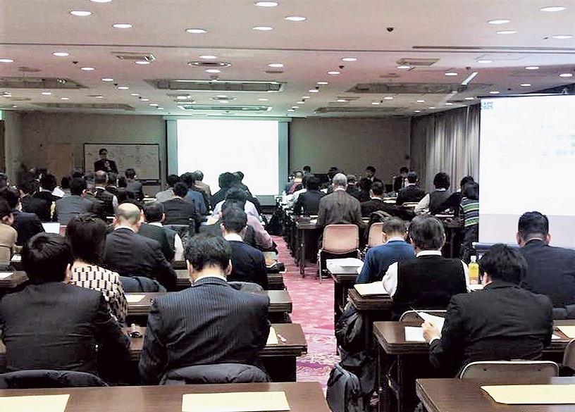 「サイバーセキュリティお助け隊」実証事業の成果報告会(提供=大阪商工会議所)